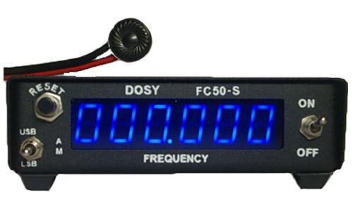 FC50-S